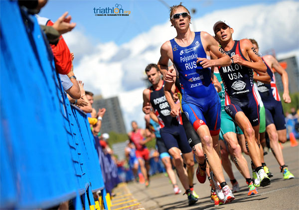 itu triathlon